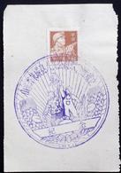 CHINA  CHINE CINA 1959 Commemorative Postmark  纪念邮戳 - 24 - 1949 - ... République Populaire