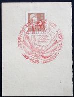 CHINA  CHINE CINA 1959 Commemorative Postmark  纪念邮戳 - 30 - 1949 - ... République Populaire