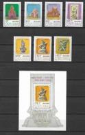 Vietnam Viet Nam MNH Perf Stamps & Souvenir Sheet 1987 : Architectural & Sculptural Art Of Cham People (Ms516) - Vietnam