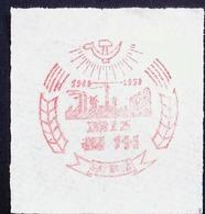 CHINA  CHINE CINA 1959 Commemorative Postmark  纪念邮戳 - 36 - 1949 - ... République Populaire