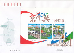 China 2017-5 Beijing-Tianjin-Hebei Collaborative Development Stamps +S/S FDC - 1949 - ... République Populaire
