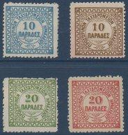 CRETE 1898 Bureaux Anglais D'Héraklion Série Des N° YT 2-5 ** MNH - Crète