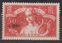 L'art Et La Pensée - FRANCE - Au Profit Des Chomeurs Intellectuels - 1936 - N° 329 * - Neufs