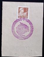 CHINA  CHINE CINA 1959 Commemorative Postmark  纪念邮戳 - 58 - 1949 - ... République Populaire