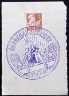 CHINA  CHINE CINA 1959 Commemorative Postmark  纪念邮戳 - 61 - 1949 - ... République Populaire