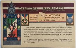 V 60071 - 91 Reggimento Fanteria Basilicata - Regimente