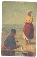 JUDAICA CHILD OF THE SEA OF ISRAEL YEAR 1920 - Serbie