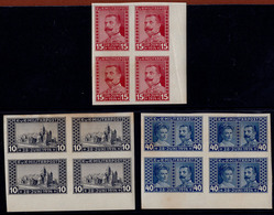 BOSNIA-AUSTRIA, FERDINAND'S ASSASSINATION, IMPERFORATE SET IN BLOCK OF FOUR, MNH/H 1917 RARE!!!! - Unused Stamps