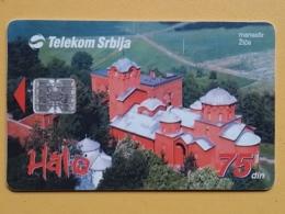 T7 - TELECARD SERBIA, CHIP TELECOM - MONASTERY ZICA - Yougoslavie