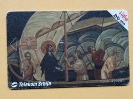 T7 - TELECARD SERBIA, CHIP TELECOM, CHURCH, EGLISE, MONASTERY GRACANICA, BLAGOVESTI - Joegoslavië