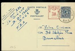 Carte Obl. N° 144.I.FN. Obl. B.P.S. 5 - Cartes Postales [1951-..]