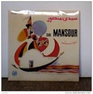 Soulef Et Groupe Elfen -Sidi Mansour I Et II -Tunisie -musique Du Monde - World Music