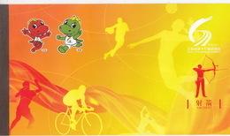 China 2010 The 17th Jaingsu Games Archery Booklet - Tiro Con L'Arco