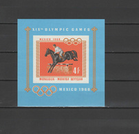 Mongolia 1968 Olympic Games Mexico, Equestrian S/s Imperf. MNH - Zomer 1968: Mexico-City