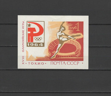 USSR Russia 1964 Olympic Games Tokyo S/s MNH - Zomer 1968: Mexico-City
