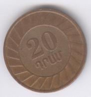 ARMENIA 2003: 20 Dram, KM 93 - Armenia