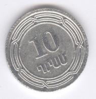 ARMENIA 2004: 10 Dram, KM 112 - Armenia