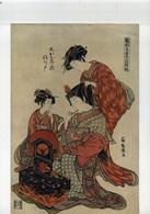 Japon - Gravure Japonaise - Courtisane à Sa Toilette - 26,5x17cm - Art Asiatique