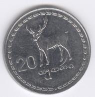 GEORGIA 1993: 20 Tetri, KM 80 - Géorgie