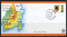 INDONESIE: ZB 1076 FDC 1981 100 Rp Kalimantan Selatan - Indonesia