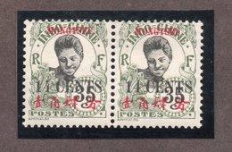 Mong Tzeu N°60a+60 N** TB  Cote 53 Euros !!! - Unused Stamps