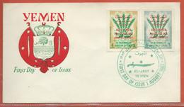 YEMEN LETTRE FDC DE 1963 - Jemen