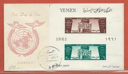 YEMEN LETTRE FDC DE 1961 UNESCO NUBIE - Jemen