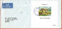 UMM AL QIWAIN LETTRE RECOMMANDEE DE 1972 ANIMAUX,TIGRE - Umm Al-Qaiwain