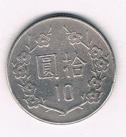 10 YUAN  ?? TAIWAN /514/ - Taiwan