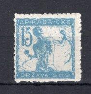 JOEGOSLAVIE Yt. 66 (*) Zonder Gom 1919 - 1919-1929 Königreich Der Serben, Kroaten & Slowenen