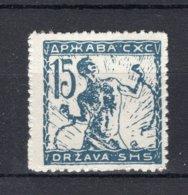 JOEGOSLAVIE Yt. 66 MNH** 1919 - 1919-1929 Königreich Der Serben, Kroaten & Slowenen