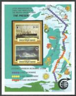 British Virgin Islands 1986 Year , Mint Block MNH (**) Ships Imperf. - Iles Vièrges Britanniques