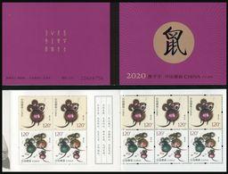 China 2020-1 Lunar Year Of Rat Complete Booklet MNH Fauna Zodiac - 1949 - ... République Populaire