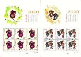 China 2020-1 Lunar Year Of Rat Small Pane MNH Fauna Zodiac - 1949 - ... République Populaire