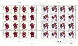 China 2020-1 Lunar Year Of Rat Full Sheet MNH Fauna Zodiac - 1949 - ... République Populaire