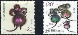 China 2020-1 Lunar Year Of Rat MNH Fauna Zodiac - 1949 - ... République Populaire