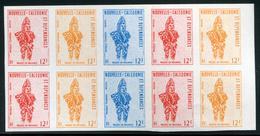 NOUVELLE CALEDONIE - N° 386 BLOC DE 10 , ESSAI DE COULEUR GOMMÉ & NON DENTELÉ - LUXE - Booklets