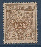 JPN 1925   Série Courante Type De 1913  Armoiries Du Japon  N°YT 190  Neuf ** MNH - Japon