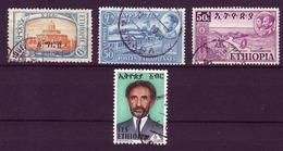 ETHIOPIA 1925/1973 LOT OF 4 USED STAMPS - Ethiopia