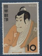 JPN 1956  Semaine Philatélique N°YT 586   Neuf ** MNH - 1926-89 Empereur Hirohito (Ere Showa)