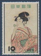 JPN 1955  Semaine Philatélique N°YT 571   Neuf   ** MNH - 1926-89 Empereur Hirohito (Ere Showa)
