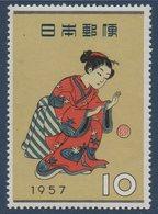 JPN 1957  Semaine Philatélique N°YT 596   Neuf   ** MNH - 1926-89 Emperor Hirohito (Showa Era)