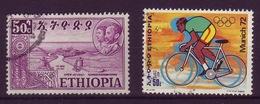ETHIOPIA 1952/1972 LOT OF 2 USED STAMPS - Ethiopia