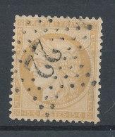 FRANCE - 1871/75, Ceres, Yt 55, 15c, Oblitére - 1871-1875 Cérès