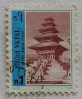 134. NEPAL 1996 USED STAMP NAYATAPOLA (5 STORIED HINDU TEMPLE) - Nepal