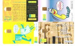 Egypt - 4 Chip Cards - Cartoon 3 - Abu Simbel - Calendar - Year 2000 - Aegypten