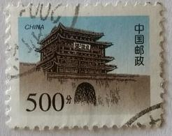 134. CHINA USED STAMP MONUMENTS, ARCHITECTURE - China