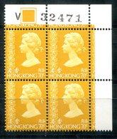 5610 - HONG KONG - Mi.335, Postfrischer Vierblock Vom Eckrand Oben Rechts - Other