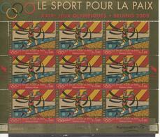 Pekin 2008 : Le Sport Pour La Paix- Bloc XXX - Nuevos