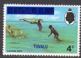 Tuvalu 1976 Definitive Overprints 4c Value, Wmk. Multiple Crown CA Sideways, MNH, SG 22 (BP2) - Tuvalu